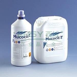 BRAND仪器消毒剂,Mucocit®-T,2 L,浓缩液,6桶/箱