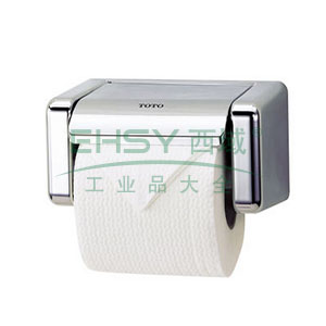 TOTO DS708PAS 卫浴卷纸器厕纸架厕纸筒浴室配件