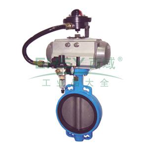 好利/HAOLI D67A1FP-10/16(P)-125 气动对夹蝶阀,双作用