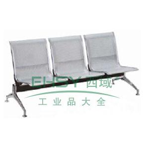 金属等候椅,3人位1800*680*880
