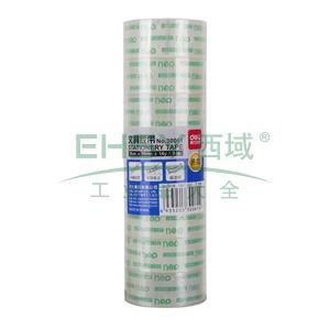 得力胶带,30061  18mm*14y(8卷/筒 90筒/箱)