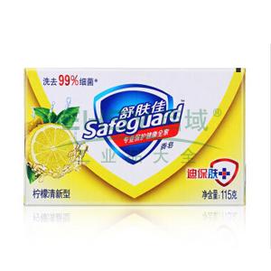 舒肤佳香皂, 柠檬清新型 115g