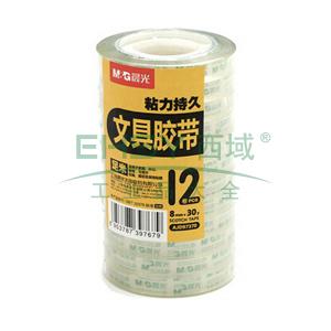 晨光 M&G 透明胶带 AJD97370 8mm*30y 12卷/筒