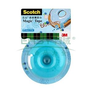 3M Scotch®胶带座,思高甜甜圈胶台 (蓝莓)