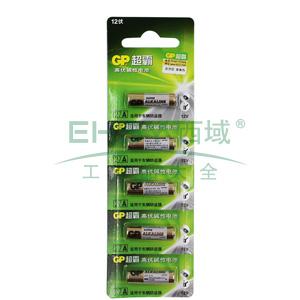 超霸碱性电池,27A-L5