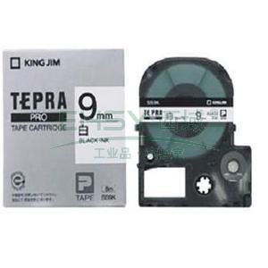 白色标签色带 白底黑字 9mmx8m,适用锦宫标签机