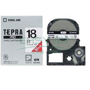 锦宫白色加长标签,白底黑字,18mmx16m,适用锦宫标签机