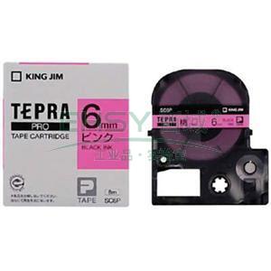 锦宫彩色标签(浅淡色),粉红底黑字,6mmx8m,适用锦宫标签机