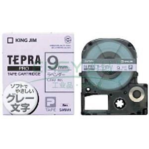 锦宫彩色标签(柔和色),淡紫底黑字,9mmx8m,适用锦宫标签