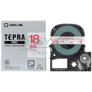 锦宫标签,透明 ,红字透明底18mm×8m每卷 ST18R