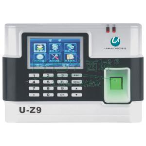 优玛仕指纹考勤机,U-Z9