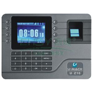 优玛仕指纹考勤机,U-Z10