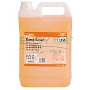 涤坦银器清洁剂, 4 x 5L