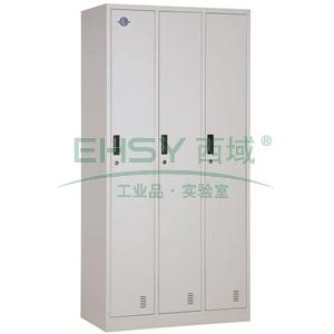 西域推荐 三门更衣柜,900宽*500深*1850高,灰白色,钢板厚度为0.8mm