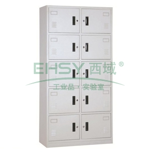 左右十门更衣柜,900宽*360深*1850高,灰白色,钢板厚度为0.8mm