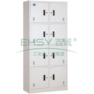 西域推荐 左右八门更衣柜,900宽*390深*1800高,灰白色,钢板厚度为0.7mm