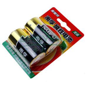 南孚1号碱性电池, (2节/版)
