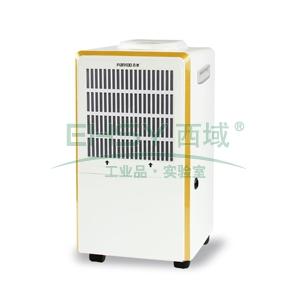 百奥家用除湿机, HD603A  除湿量60升/天