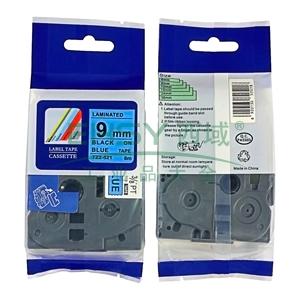 标签色带,蓝底黑字TZ2-521宽度9mm 适用于兄弟TZ系列标签机