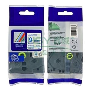 标签色带,白底蓝字TZ2-223宽度9mm 适用于兄弟TZ系列标签机