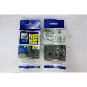 标签色带,黄底黑字TZ2-651宽度24mm 适用于兄弟TZ系列标签机