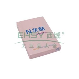 N次贴 可再贴自粘便条纸 31002 76*51mm (粉红)100张/本 12本/包