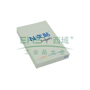 N次贴 可再贴自粘便条纸 31004 76*51mm (绿色) 12本/包