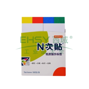 N次贴 指示标签便条,34018 76*14mm (彩色4色) 4本/包 单位:包