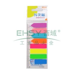 N次贴 塑料指示标签,34034 45*12*8 10张/条 8条/包 单包