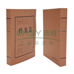 牛皮纸档案盒,背宽 6cm 单个