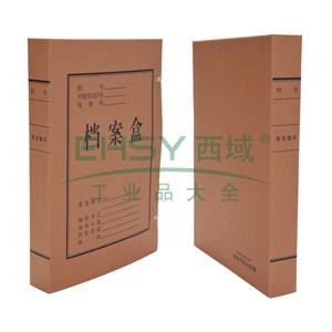 国产 牛皮纸档案盒 背宽 4cm
