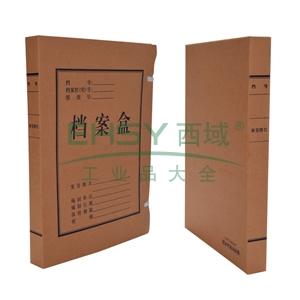 国产 牛皮纸档案盒 背宽 3cm