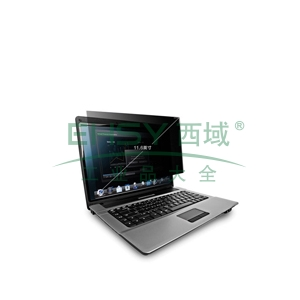 3M 电脑光学防窥片 PF11.6W 11.6英寸16:9宽屏 宽257mmx高145mm