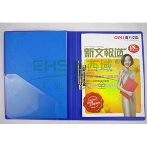 得力A4单强力夹加插袋文件夹,蓝色  5341