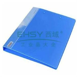 得力A4双强力夹文件夹,蓝色  5342