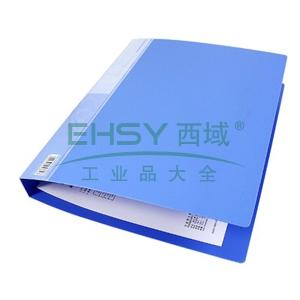 得力O型二孔夹文件夹,颜色随机  5382