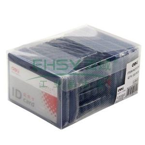 得力PP证件卡(横式),蓝色  50只/盒  5742