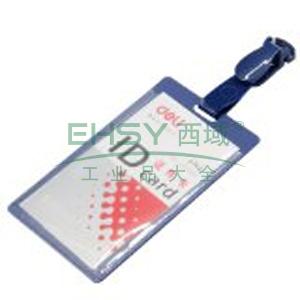 得力PP证件卡(竖式),蓝色  50只/盒  5743