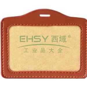 得力108横式皮质证件卡,颜色随机  5938