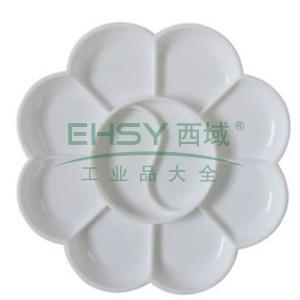 得力调色碟,白色  9402