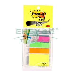 3M Post-it®指示标签, 17片X4色 11mmX3色+25mmX1色 687-4