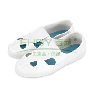 防静电四孔鞋,HS-304-35,白色