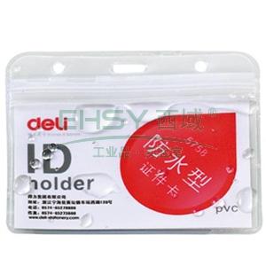 得力横式防水证件卡,5758,(100*82mm,10个/包)