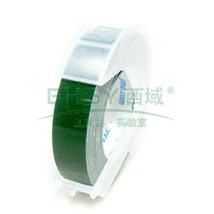 DYMO手动标签色带,9mm绿色,适用DYMO 1610