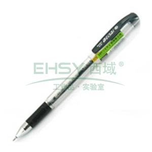 晨光中性笔,插盖式 0.38MM  K-37(黑色,12支/盒),MG-6100笔芯,20支/盒