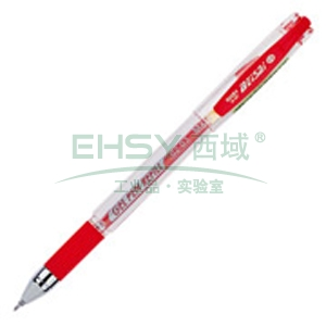 晨光中性笔,插盖式 0.38MM  K-37(红色  ,12支/盒),MG-6100笔芯,20支/盒
