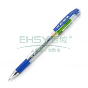晨光中性笔,插盖式 0.38MM  K-37(兰色,12支/盒),MG-6100笔芯,20支/盒