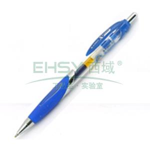 晨光中性笔,0.5MM   GP-1350(兰色,12支/盒)G-5笔芯,20支/盒