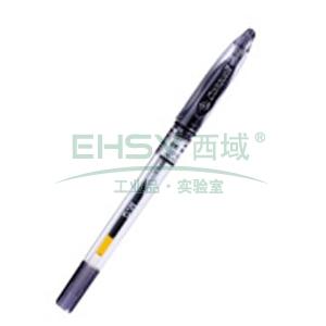 晨光笔芯, 0.5MM  MG-6102(20支/包,黑色)