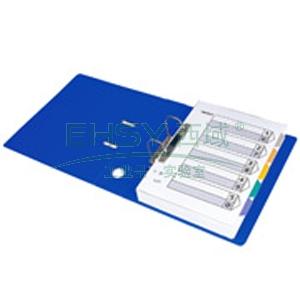 齐心纸板夹,  A4  全包胶  2寸A123-KA(兰)